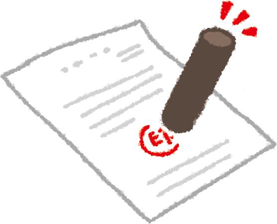 一人親方との請負契約時の見積書、契約書に必要な項目とは?